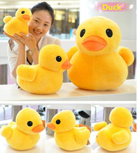 Plush stuffed toys, big yellow duck plush toys, stuffed duck doll for children, cotton soft, 20cm ducks, free shipping