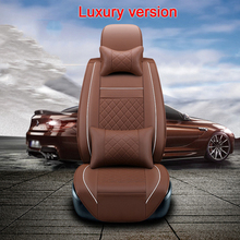Buy  (Front +Rear) High leather universal car seat cushion seat Covers nissan qashqai juke x-trail auto seat protector for $85.68 in AliExpress store