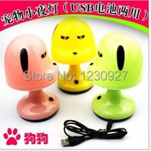 Hot sale explosion models creative cartoon dog colourful led Night light with USB cable led Decorative lights(China)