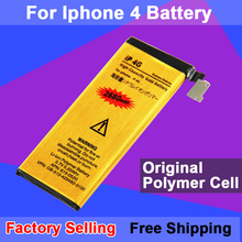 Wholesale 10pcs/Lot Good Quality 1420mAh Golden Mobile Phone Battery for iPhone 4 Battery Free Shipping