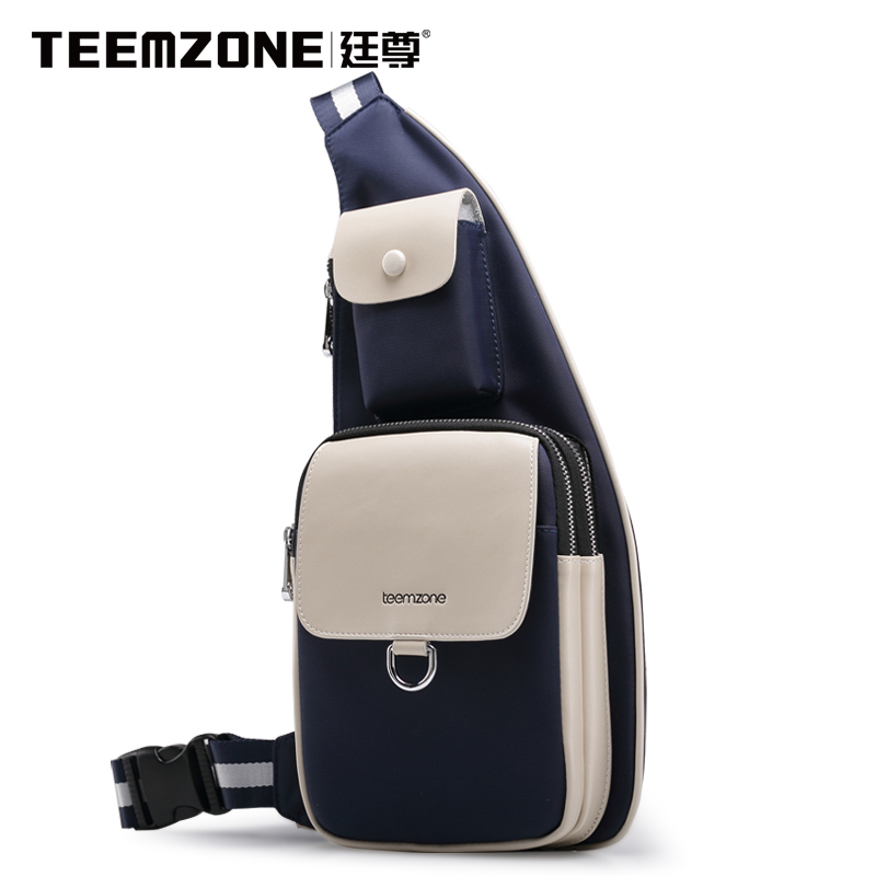 Casual Men Solid Zipper Messenger Bags Nylon &amp; Cowleather Multi-function waterproof Wear-resisting Party Fashion Chest pack J50<br>