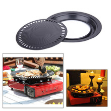 Metal non-stick korean gas barbecue roasting pan grill meat burner for bbq heat plate grills cooking tools frying pan bakeware