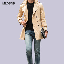 MKOIJNB Men Trench Coat Autumn Spring Double Breasted Men Outerwear Casual Coat Men's Jackets Windbreaker Mens Trench Coat