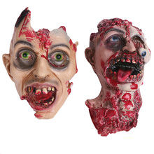 Halloween Horror Head Face Ghost House Rotten Zombie Skull Vampire Head Guards Props Halloween Zombie Party Mask Gags Jokes Mask(China)