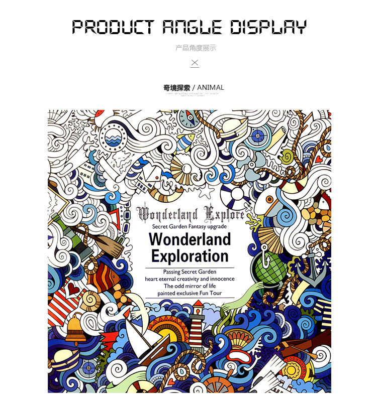2016 New 24 Pages Relieve Stress for Children Adult Painting Drawing Book Wonderland Exploration Kill Time Colouring Books(China)