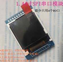 NoEnName_Null 1.44 inch TFT LCD Module ILI9163C Drive IC 128*128 SPI Serial Interface (3.3V Power Version)