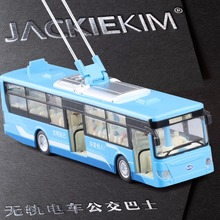 High simulation rail transit 1:50 scale alloy pull back Trolley bus,metal toy bus For Baby Gifts Toys