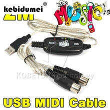 U82 USB MIDI Cable 2M USB Interface to MIDI Converter Adapter Cable for Keyboard PC Desktop Computer