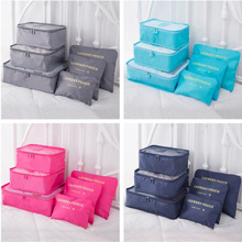 Hot 6pcs/sets Travel Luggage Storage Bags For Household Supplies Organizer Packing Bag Clothes Case Housing Pouch Drop Shipping(China)
