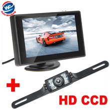 "4.3"" TFT LCD Monitor WITH 7LED Car license plate Camera HD 170 Angle car backup camera 2 in 1 Auto Parking Assistance System"