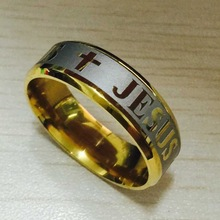 High quality large size 8mm 316 Titanium Steel silver gold color jesus cross Letter bible wedding band ring men women
