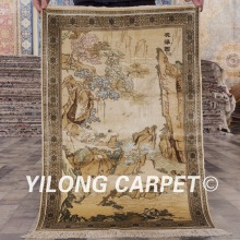 Yilong 2'x3' 400Line Oriental Silk Carpet Traditional Waterfall Landscape Handmade Art Collection Rugs (LH962H2x3)