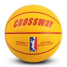 6# basketball   basketballs in this store buy two,o 50% of one price is cutted off!