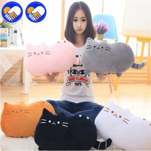 A TOY A DREAM 8 colors 20~50cm plush toy stuffed animal doll anime toy Cat Doll girl kid kawaii,cute Cushion Kids Toy
