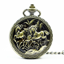 10pcs/lot Antique Running Horses Engraved Steampunk Hand Wind Pocket Watch Mechanical Keychain Watch(China)