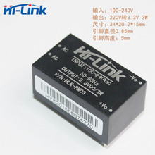 5PCS/LOT HLK-PM03 AC-DC 220V to 3.3V Step Down Buck Power Supply Module Intelligent Household Switch Converter