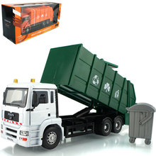 Alloy Big Garbage Truck model, 27CM scale 1/32 JOYCITY Model,Garbage Vehicle 2color ,No lights function