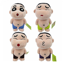 Crayon Shinchan 25CM plush toy Crayon Shinchan Soft Dolls Clothing Can Take Off Kids Christmas Stuffed cartoon Gift 3 Colors