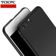 TCICPC Huawei P10 lite case Huawei P10 case Silicone TPU Ultra thin scrab soft protective cover phone cases for Huawei P10 lite(China)