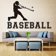DCTOP Male Play Baseball Cartoon Wall Sticker For Kids Room Boy Bedroom Home Decor Decal Poster Mural Paper Graphic Art Decor(China)