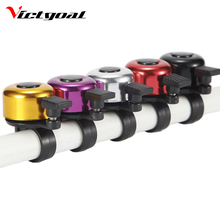 VICTGOAL Bicycle Bell Road Mountain Bike Aluminum Alloy Ordinary Bell Sound Bike Handlebar Ring Horn Alarm Warning 7 Color N1803