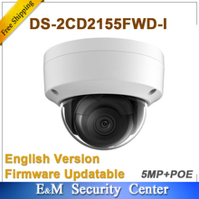 Wholesale original DS-2CD2155FWD-I 5 MP Network Dome Camera CCTV POE IR IP67 IK10 SD card slot(China)