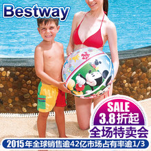 Bestway children's inflatable beach ball baby water balloon play polo infant toy ball -w(China)