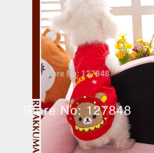 dog clothes summer pet summer sallei T-shirt dog vest pet clothes teddy bear clothing