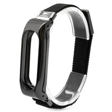 Buy Correa Straps Xiaomi Miband 2 Milanese Magnetic Loop Stainless Steel Strap Bracelet Dignity Correa Cinta 2017 j19 for $8.29 in AliExpress store