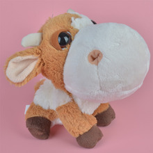 25cm Big Eyes Cattle Plush Toy, Baby Gift Kids Cow Toy Wholesale with Free Shipping