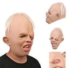 1 Piece Monster Adult Latex Full Head Face Breathable Halloween Mask Fancy Dress Party Cosplay Costume Theater Toy For Festival(China)