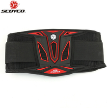 Newest Waist Belt Motorcycle  Combinations, Kidney Belts Sport Waist Protector Support Long Distance Touring Scoyco U08