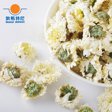 Free shipping Chinese herb tea organic dried Huangshan chrysanthemum tea Florists Chrysanthemum tea