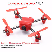 LANTIAN 2.4G RC indoor micro FPV racing quadcopter LT 105mm Pro entry-level BNF F3 EVO 8520 brush motor 5.8G LT 25mw-700TVL VTXC