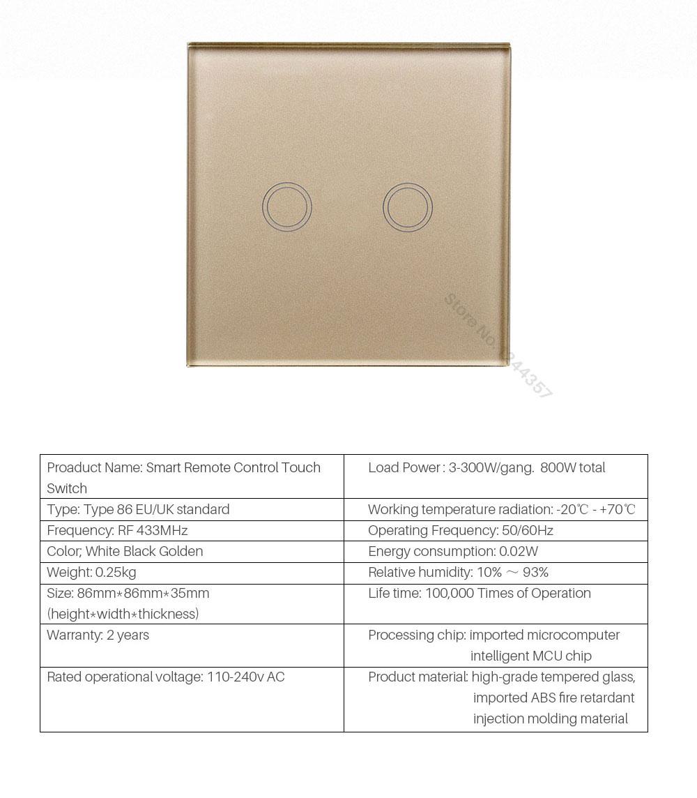 EUUK Standard smart touch switch (16)