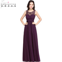 Wedding Bridesmaid Purple Lace Long Bridesmaid Dresses 2018 Chiffon Bride Formal Party Dress Prom Gowns Robe De Soiree