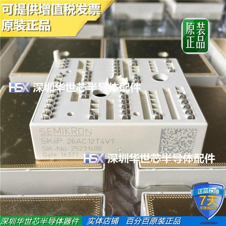 SKIIP26AC12T4V1 original genuine