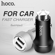 Luxury 2.4A Quick Dual USB Car Charger HOCO Brand Mobile Smart Car Charging Adapter For iPhone /iPad /Samsung Phone & Tablet(China)