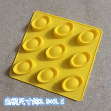 Wholesale/retail,free shipping, chocolate mold 4 hole  clay bakery mold ice cube tray Small ingot mold mechanism
