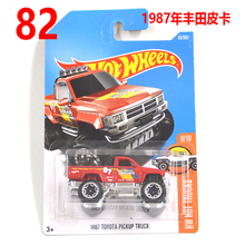 2017 New hot 1:64 car wheels 1987 toyota pickup truck car Models Metal Diecast Car Collection Kids Toys Vehicle Juguetes(China)