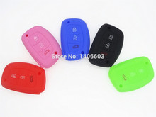 1pc Silicone car Key Cover For Hyundai Elantra 2015 Five colors High Quality(China)