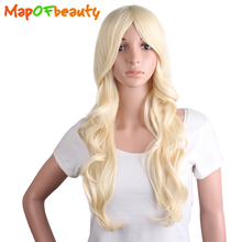 "MapofBeauty 24"" Long Wavy Blonde Black Brown 13 colors Wigs For Women Heat Resistant Costume Party Cosplay Wig Synthetic Hair(China)"