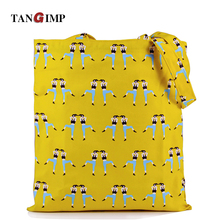 TANGIMP Cotton Canvas Handbags Dancing Skating Girl Boy 4 Handles Shopping Totes Shoulder Beach Bag Exercise Bags for Women