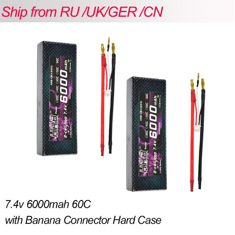 2pcs HRB Hard Case RC Lipo 2S Battery 7.4V 6000mah 60C Max 120C Banana Connector AKKU For Remote Control Car Truck Quadcopter<br>