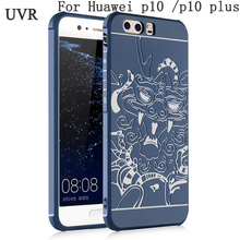 UVR For Huawei P10 Case Fashion Protective Embossing Soft Silicone Anti-Knock Cover For Huawei P10 Plus Case funda p 10(China)