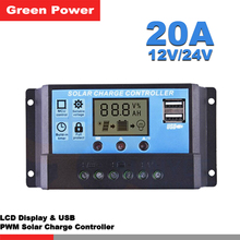 20A 12V/24V PWM solar controller,LCD display solar cell panel charge battery for solar power system for home use