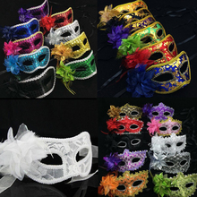 Sexy Women Lady Masquerade Lace Feather Mask Half Face Venice Princess Masks For Adults Ball Dance Party Dress Supplies