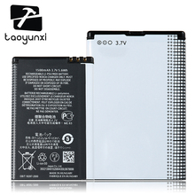 BL4L BL 4L Mobile Phone Battery For NOKIA E90 N97 E61i E71 E52 6760 slide Rechargeable Replacement Li-ion Batteries 1500mAh 3.7V