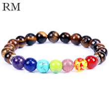 Buy Lava Natural Stone 7 Colors Beaded Bracelet Women Men Fashion Stone Bead Bracelets Bangle Personality Jewelry bileklik for $1.45 in AliExpress store