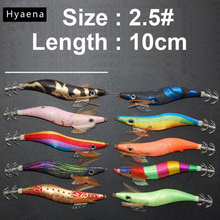 Hyaena 10pcs  Hard Squid Jig Lures Artificial Squid Jigs Bait Wood Shrimp Squid Jigging Lures Fishing Hook Size 2.5  3  3.5